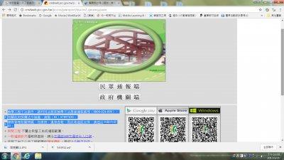 http://cmdweb.pcc.gov.tw/pccms/pwreport/ducon2_geoeng.pasin
