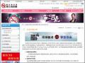 華文戒菸網|吸菸的真實代價