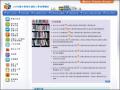 國中畢業生適性入學宣導網站 | 105年適性入學網站,提早規劃自己的未來發展